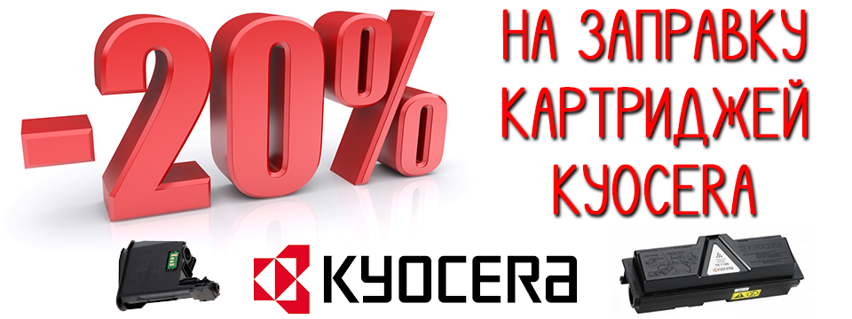 -kyocera