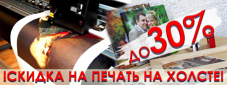 -печать-на-холсте-30