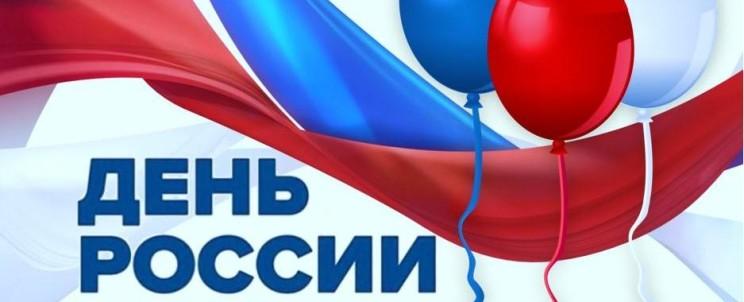12-iyunya_1