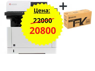 МФУ Kyocera M2235dn + ТК1200