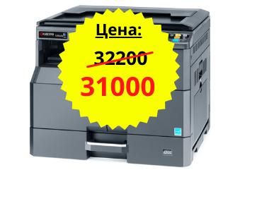 МФУ KYOCERA TASKalfa 1800 (A3)