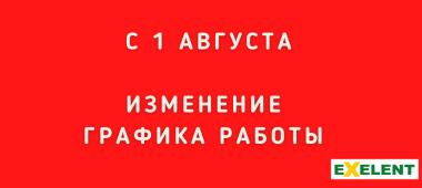 Новости (17)